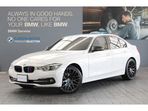 /buy-used-cars/bmw/320d/2327.html