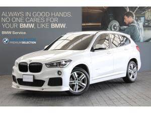 /buy-used-cars/bmw/x1/2329.html